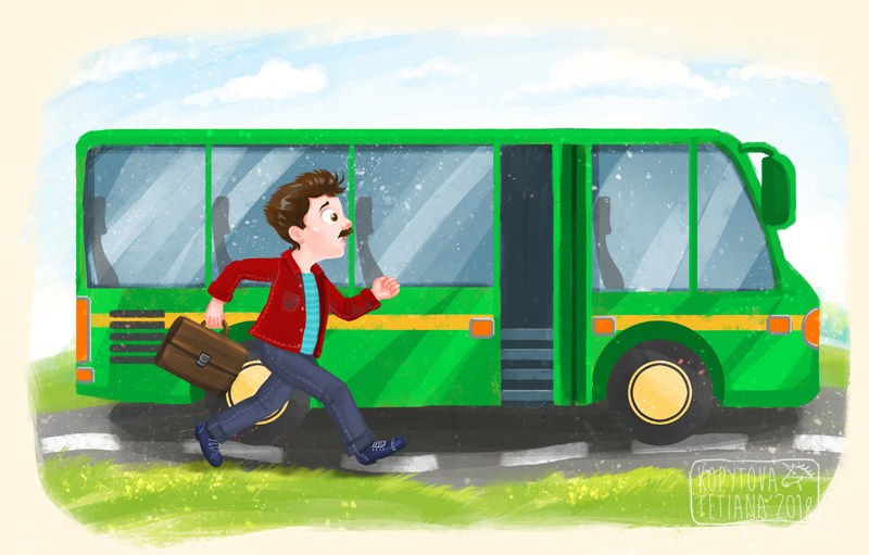 "Children's picture book ""Getting Around the Town"""